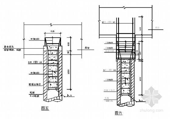 抗拔桩与承台的连接方法