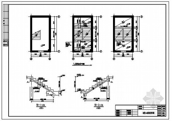某框剪住宅楼梯节点构造详图