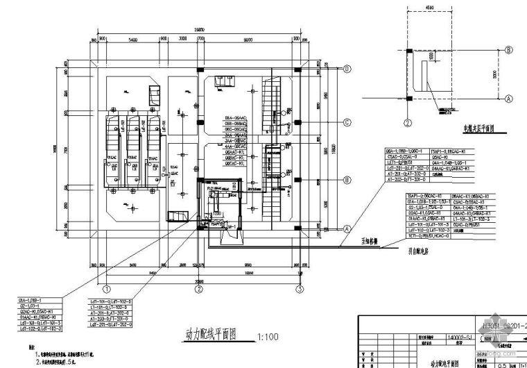 某污水处理厂污水提升泵房强电施工图纸