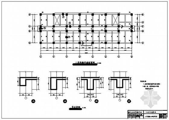 某六层框架办公楼毕业设计(含建筑、结构施工图)