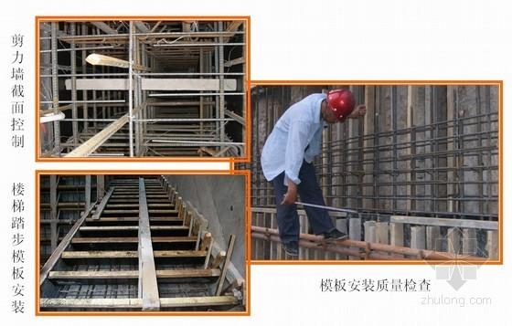 [天津]住宅小区工程质量创优汇报(结构海河杯)