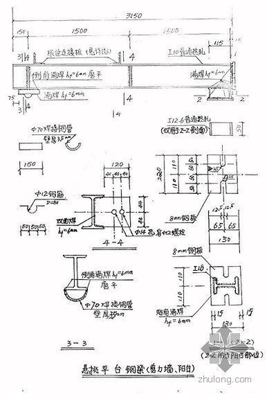 深圳某住宅项目工具式料台方案及计算书