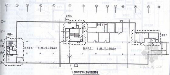 人防地下室电气施工图设计文件审查要点PPT