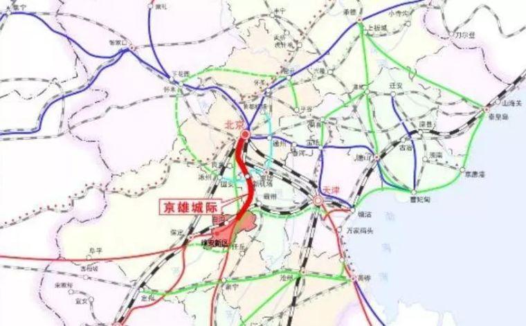 京雄城际北京段明年通车!9大铁路工程进度时间表来啦~