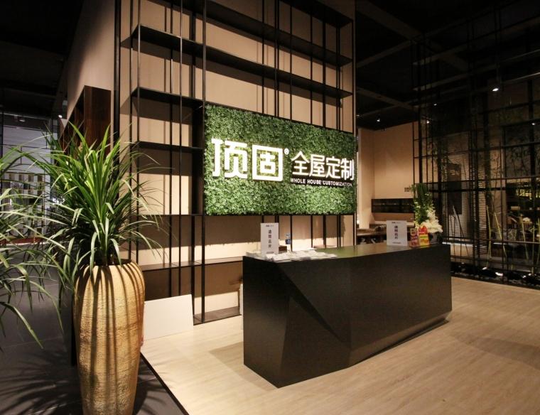 2-2016广州国际建筑装饰博览会顶固全屋定制展会第1张图片