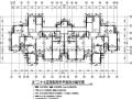装配式混凝土剪力墙结构设计要点(建筑参考)