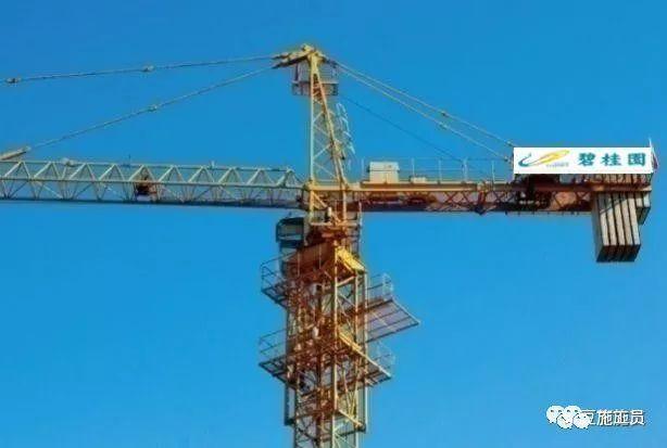 碧桂园工程案例——建筑施工安全(二)