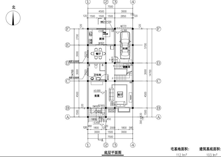 农村住宅别墅7.5X14.7带车库室内装修施工图