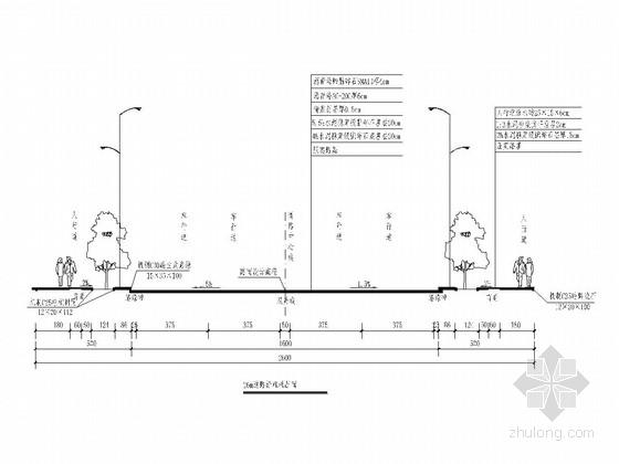 [重庆]城市次干路道路工程施工图设计52张