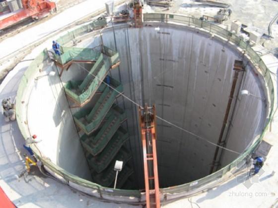 热力外线工程竖井施工方案