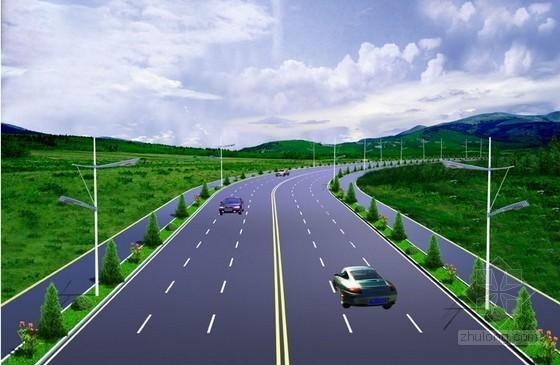[论文]高速公路跟踪审计可采取的审计策略