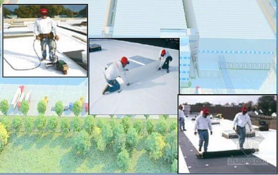 TPO屋面系统施工技术汇报