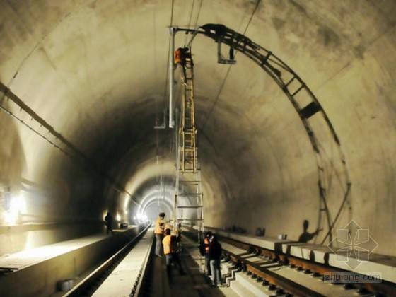 最大埋深约510米铁路隧道工程施工组织设计