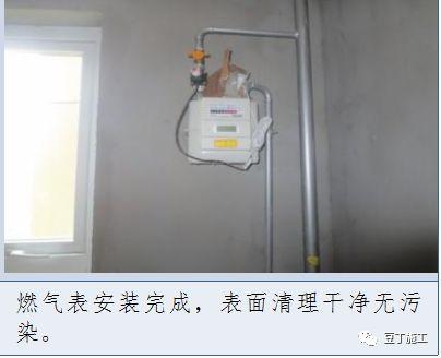 中海地产毛坯房交付标准,看看你们能达标吗?(室内及公共区域)_25