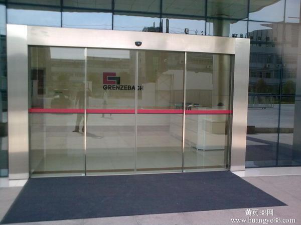 北京双井安装玻璃门朝阳区定做安装中空玻璃