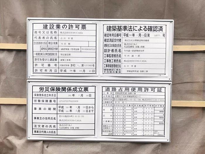 日本的传统房屋,却要中国人来保护?_14