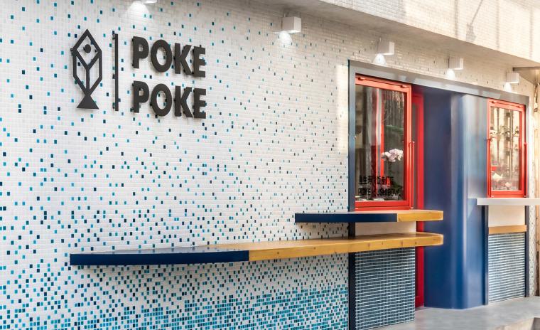 上海POKEPOKE餐厅-2