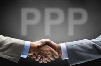 PPP项目入库标准流程,值得收藏!