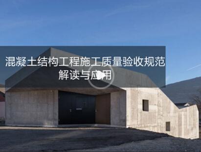 建筑工程竣工验收程序及内容