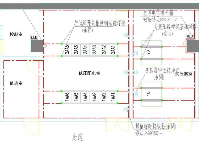 [江苏]教学楼全套水暖电施工设计图