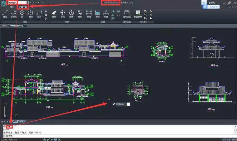 CAD看图软件快捷键使用_10
