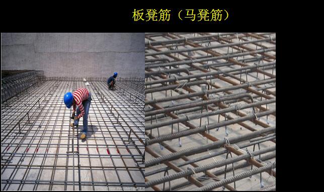 现浇装配式水泥混凝土水池施工(图文并茂)
