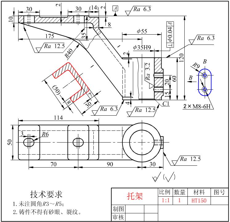 工程识图与AutoCAD之七机械图样课件PPT(55页)