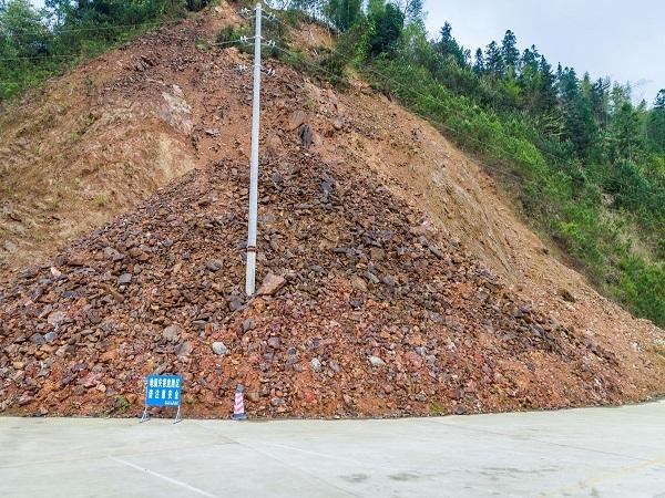 典型地质灾害的防治