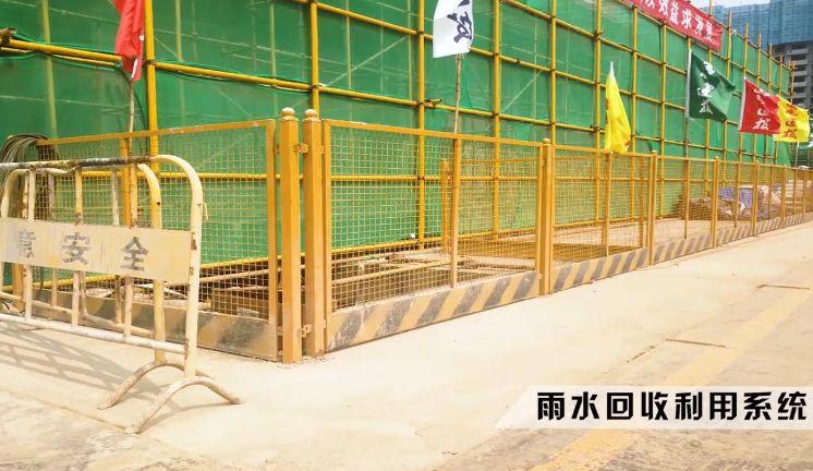 聚焦山西省首例装配整体式剪力墙结构建设项目_116