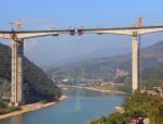 桥梁工程安全风险评估报告(含多表)