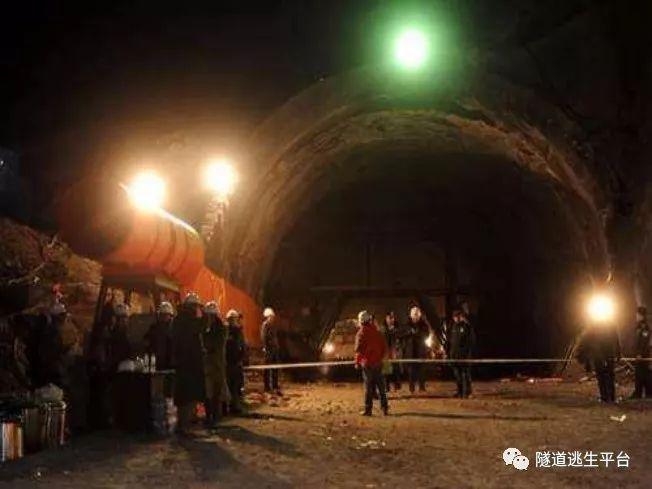 道路隧道工程的支护施工技术