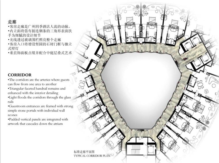 韦德国际娱乐_韦德国际线上娱乐_韦德国际足球投注_[广州]高端奢华四季酒店设计方案_4