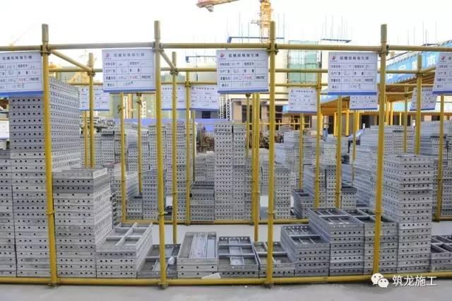 建筑安全协会标准化示范工地展示,文明施工篇79张照片!_49