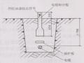 地铁区间电缆敷设技术交底资料