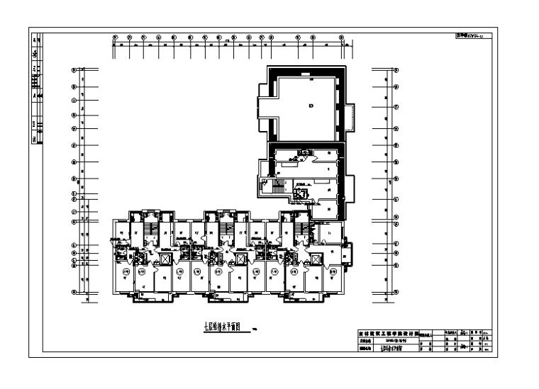 小区高层商品房给排水和采暖全套图
