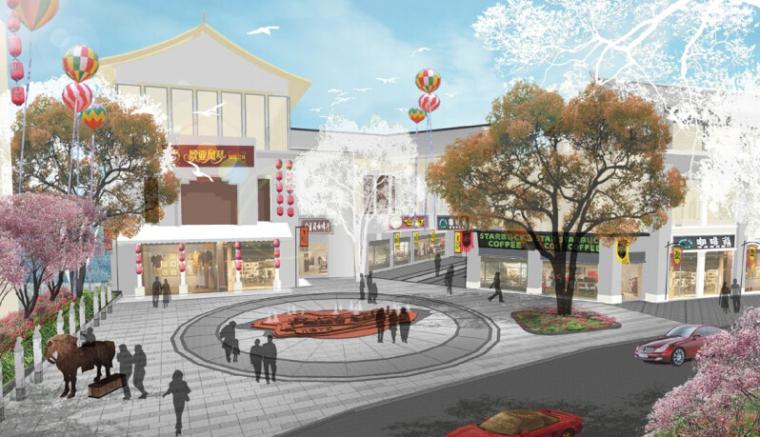 [四川]眉山中式风格商业街区景观深化扩初设计