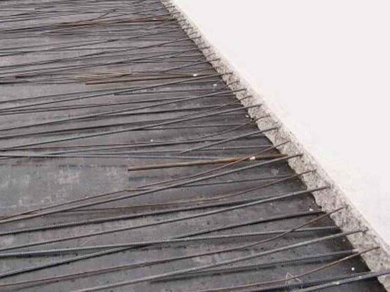 安徽大型生活住宅混凝土质量缺陷修补施工方案