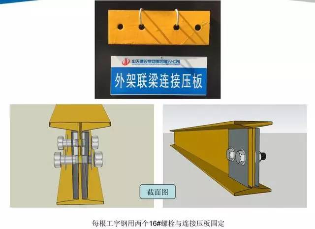 悬挑脚手架搭设施工工艺标准,样板审核制实施案例!_22