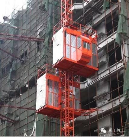 掌握了这21个关键点你就明白了建筑施工流程_15