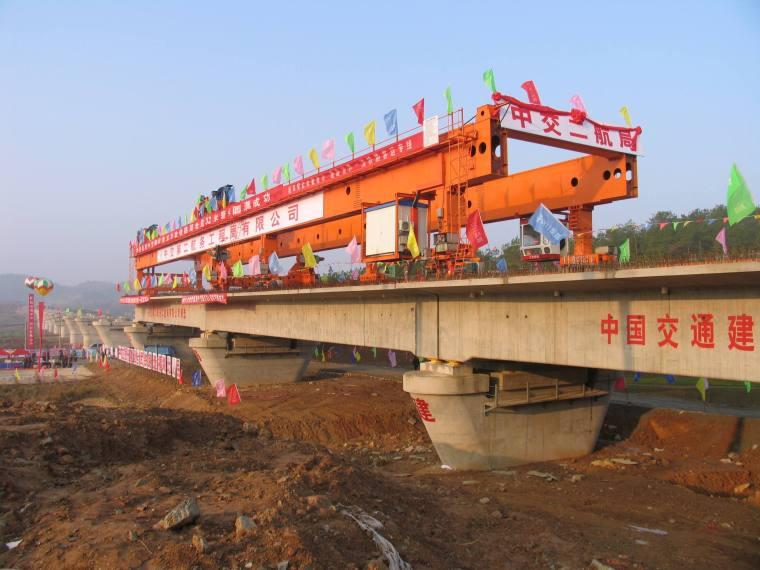 55公里铁路工程质量创优目标及规划(57页)