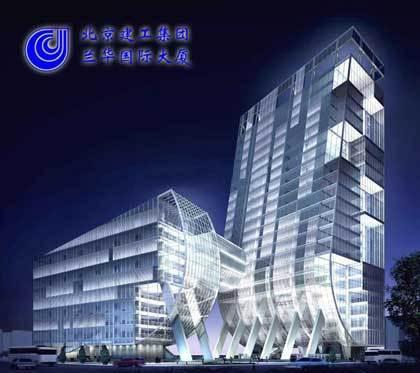 北京兰华国际大厦复杂空间体型的结构设计