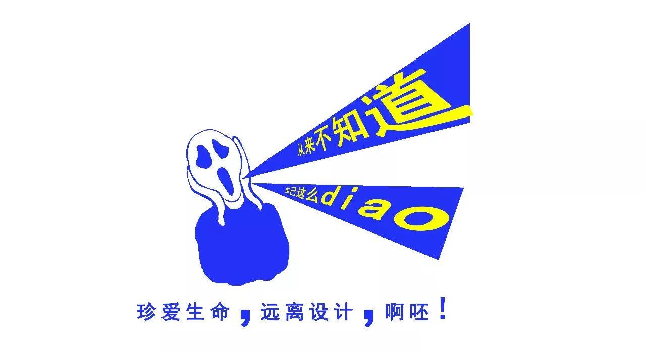 [分享]杭州华润悦玺景观设计资料下载无印良品特点包装设计商品图片