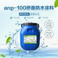 嘉佰丽AMP-100二阶反应性粘结防水剂福建在建高速工程施工标准指南