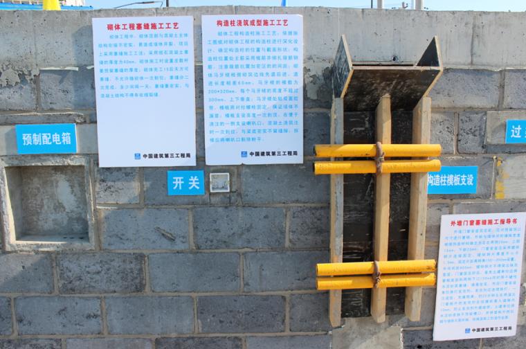 建筑工程样板间设置参考照片