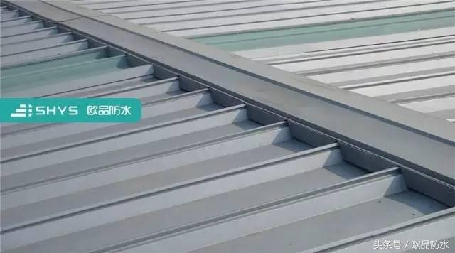 """厂房金属屋面防水,""""从头做起""""的4点关键"""