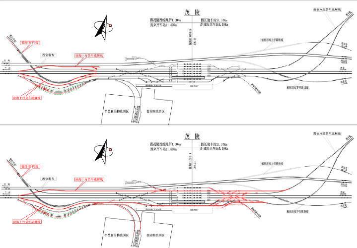 纵贯三省617km新建双线高速铁路初步设计总说明书306页