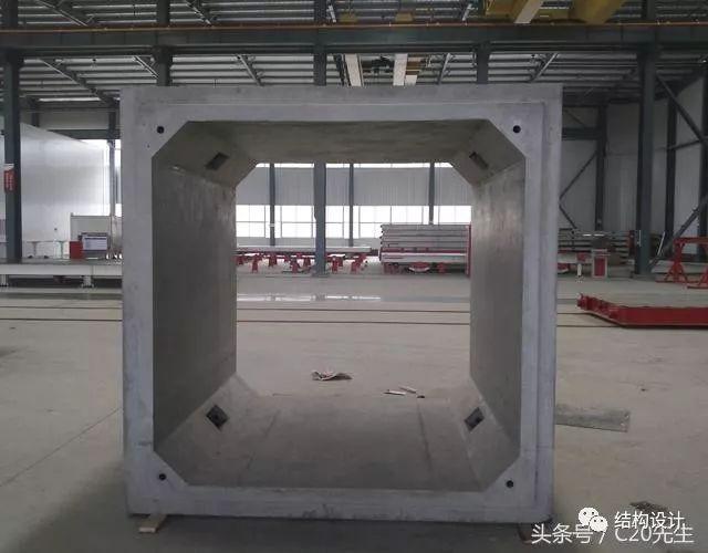 装配式混凝土结构建筑答疑:什么是PC、PC构件和PC工厂?_11
