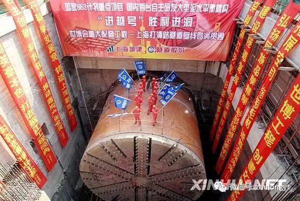 隧道是怎样建成的_23