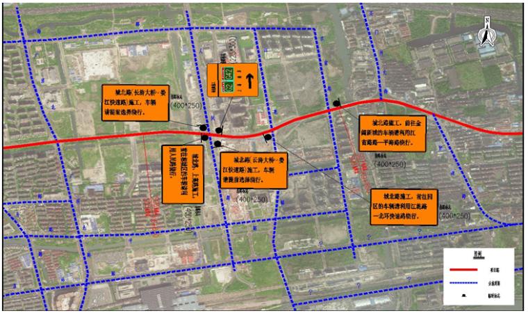 [苏州]道路改造工程实施性施工组织设计(241页)大量图片_7