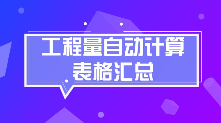 默认标题_公众号头图_2018.12.05